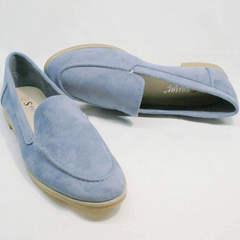 Туфли без каблуков женские лоферы Seastar T359P Blue.
