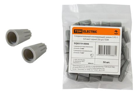 Соединительный изолирующий зажим СИЗ-1 3,0 мм2 серый (50 шт) TDM