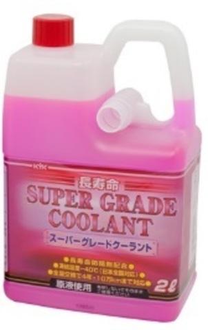 KYK Super Grade Coolant pink / Антифриз для автомобильных систем охлаждения