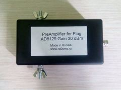 Flag/Pennant LOOP HF Antenna KIT 50 Ohm with Preamp