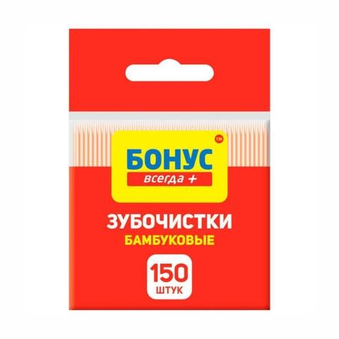 Зубочистки БОНУС бамбук 150 шт РОССИЯ