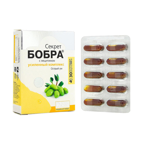 Секрет бобра с лецитином Острый ум, 30*0,5 гр. (Сашера Мед)