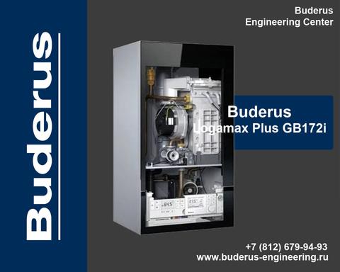 Buderus Logamax plus GB172-35iW Газовый Конденсационный котел Белый (открытый корпус)