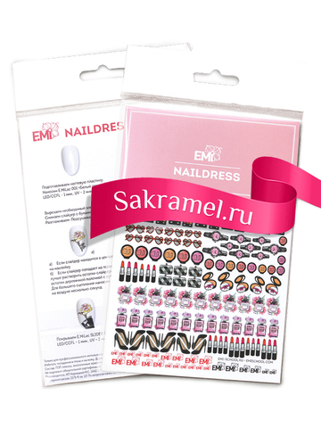 Naildress Slider Design №4 «Косметика»