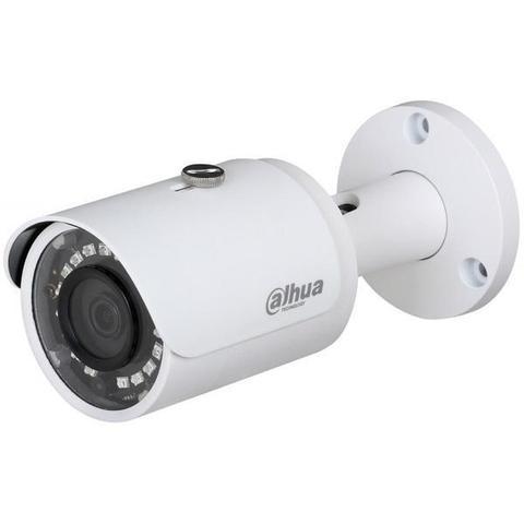 Камера видеонаблюдения Dahua DH-IPC-HFW1431SP-0280B