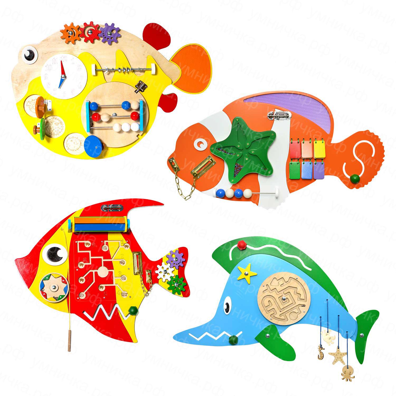 Бизиборды Набор бизибордов «Подводный мир» nabor_bizi_podvodnii_mir.jpg