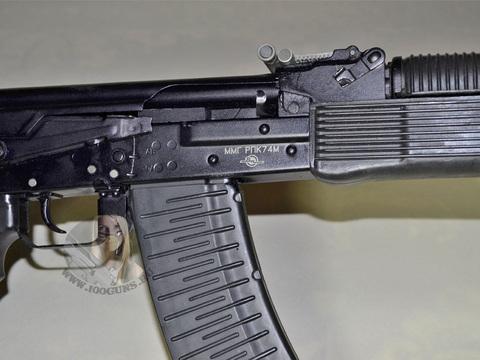 ММГ РПК-74М