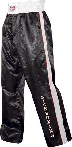 Штаны для кикбоксинга Paffen sport