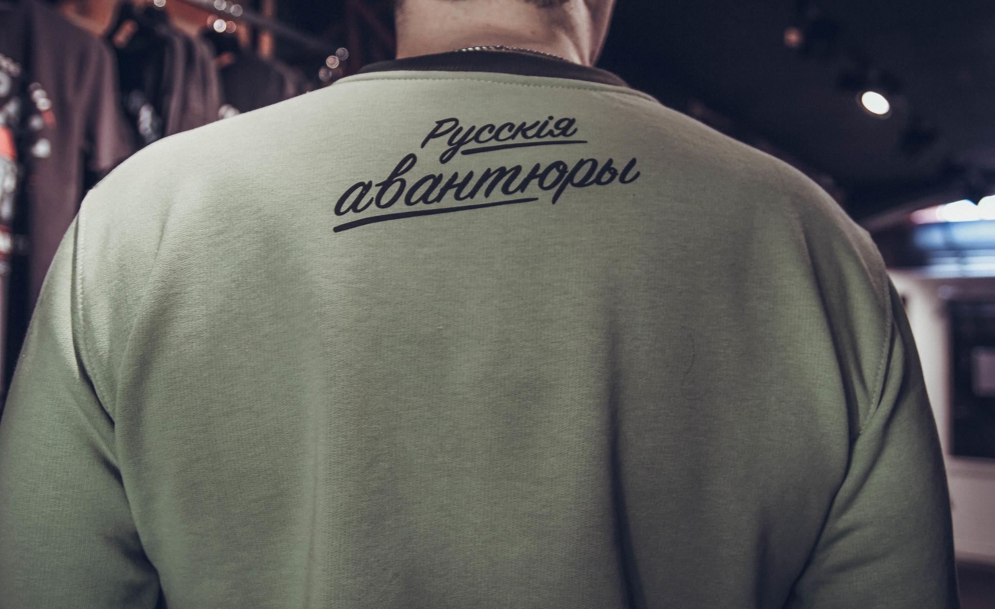 Свитшот Варгградъ мужской фисташковый
