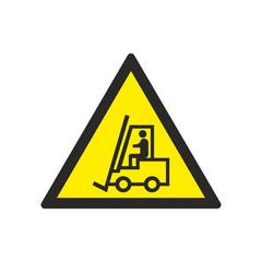 W07 Внимание. Автопогрузчик (плёнка ПВХ, 200х200)