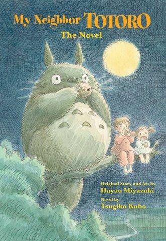 My Neighbor Totoro: The Novel (На Английском языке)