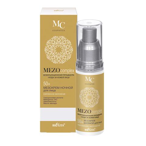 Белита MEZOcomplex Мезокрем ночной для лица 50+ Комплексное омоложение 50мл