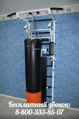 Боксерский мешок СМKМ 65 кг