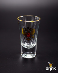 Подарочный набор из 3 стопок для водки «Герб», 60 мл, фото 3