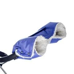 Муфта для коляски Farla Basko сиреневая с белым мехом