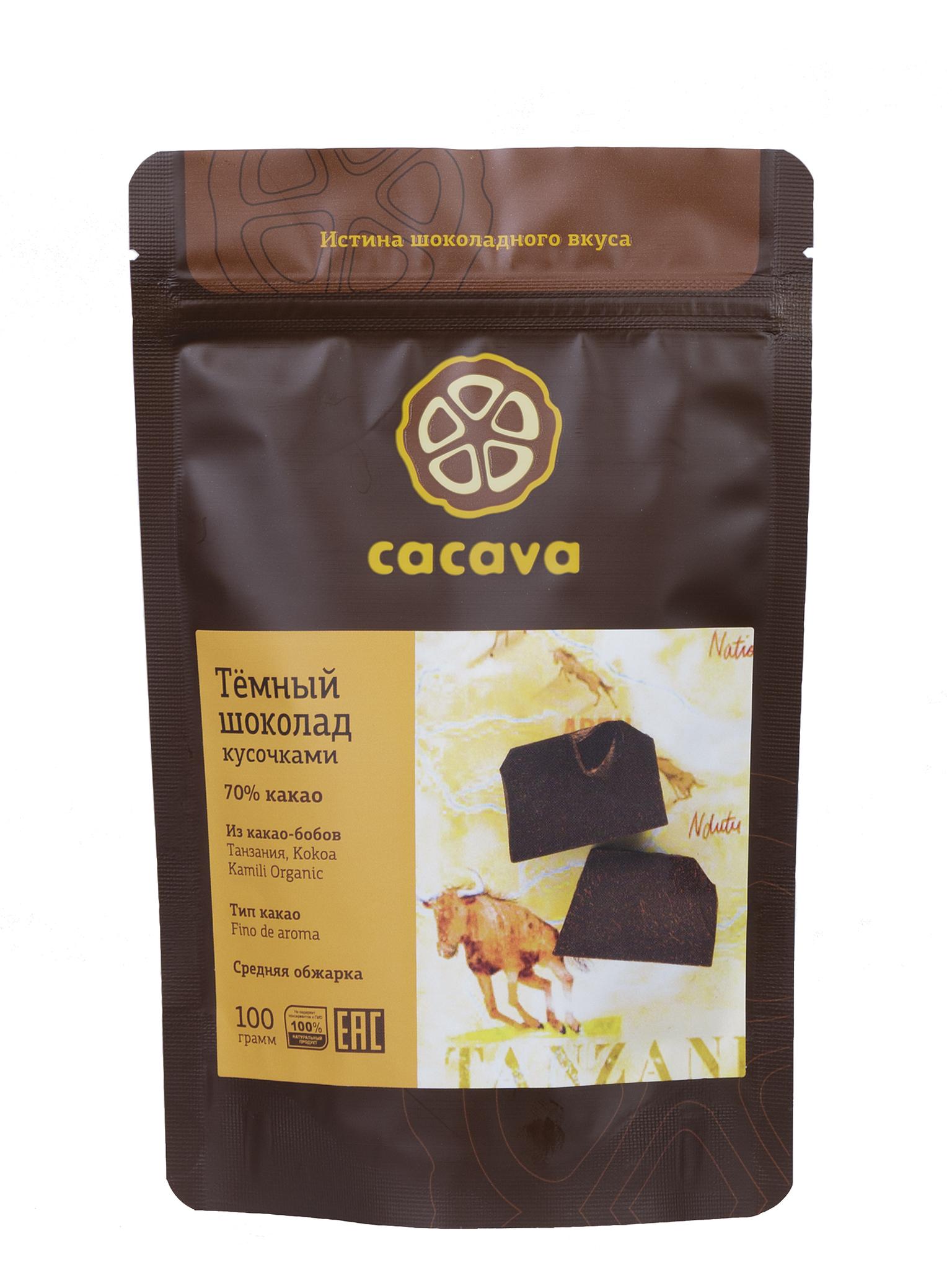 Тёмный шоколад 70 % какао (Танзания, Kokoa Kamili), упаковка 100 грамм
