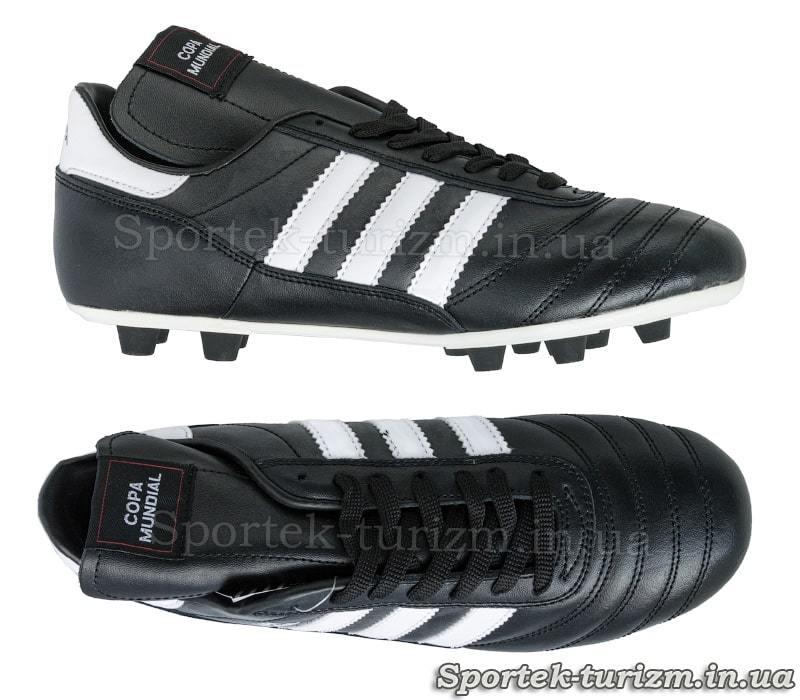 Футбольні бутси (копи) OB-3071 розмір 40-45 колір чорний-білий