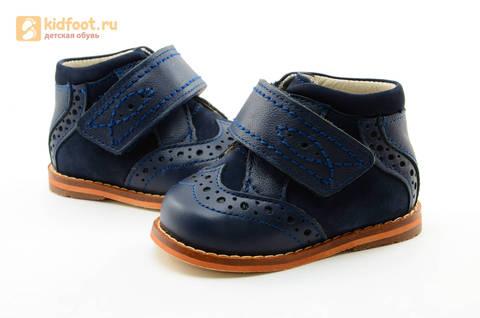 Ботинки для мальчиков Тотто из натуральной кожи на липучке цвет Синий, 09A. Изображение 11 из 14.