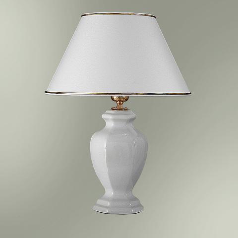 Настольная лампа 33-511/0263