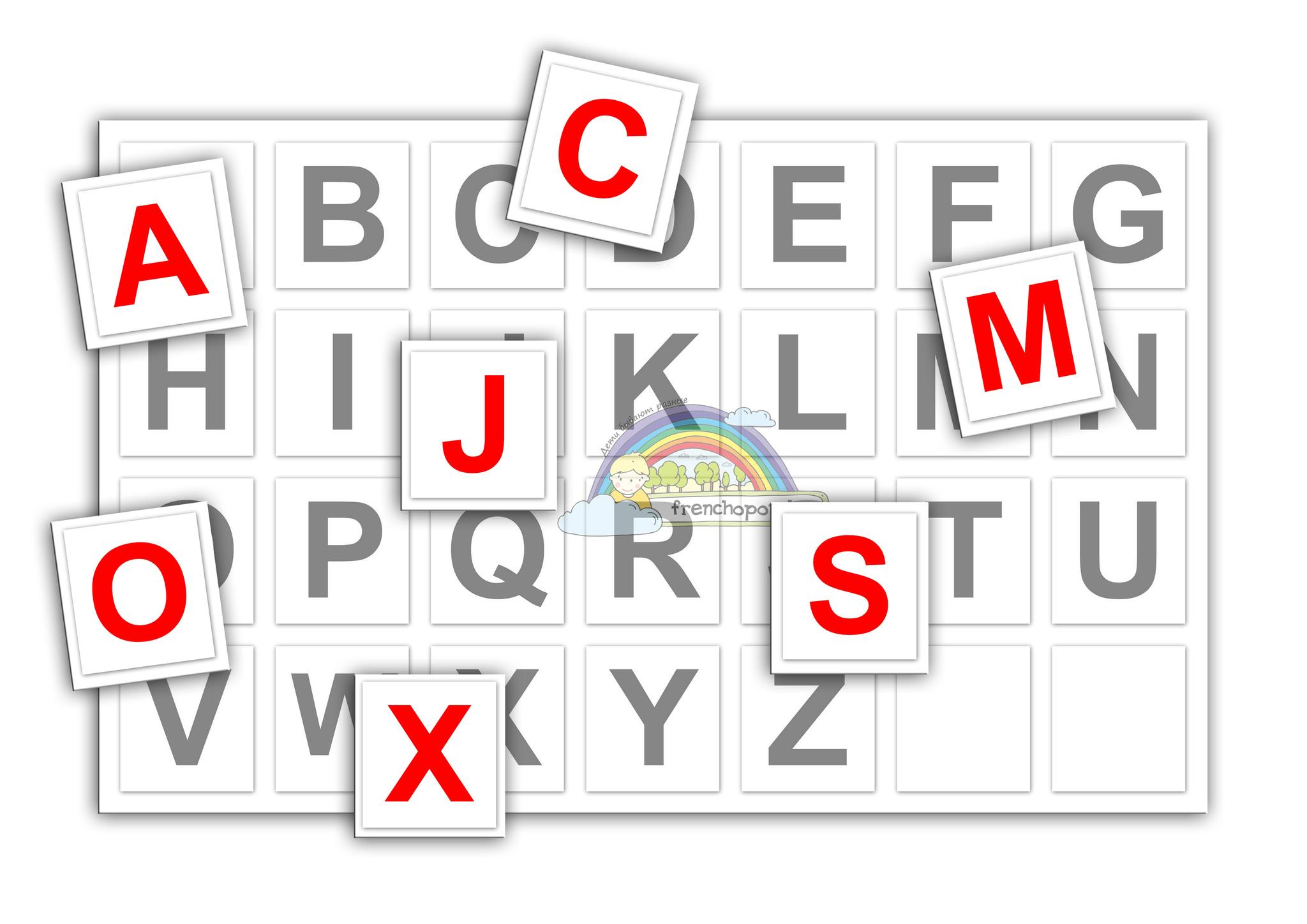 Английский алфавит. Развивающие пособия на липучках Frenchoponcho (Френчопончо)