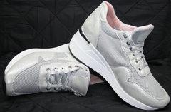 Стильные кроссовки женские Topas 4C-8045 Silver.