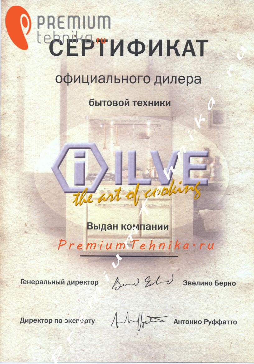 Газовая варочная панель ILVE H 90 PCNV-RM медь