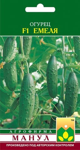 Семена Огурец Емеля F1