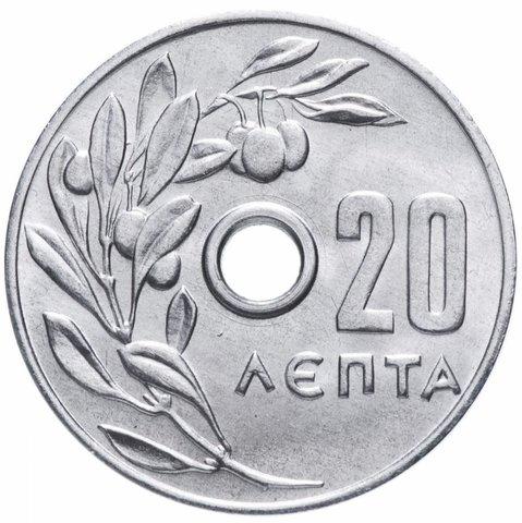 20 лепта. Греция. 1971 год. UNC