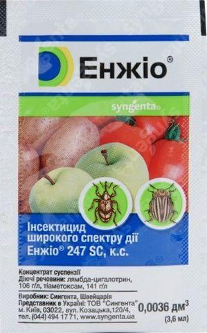 Инсектицид Энжио (3.6мл)