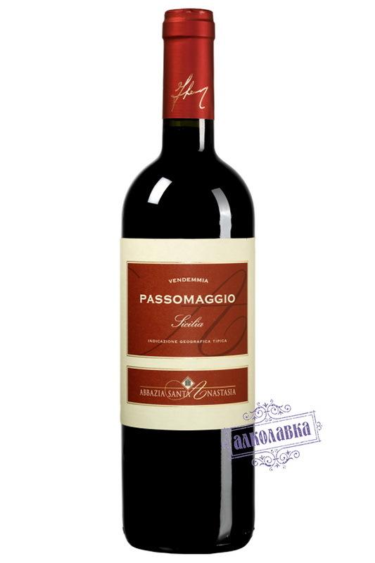 Вино Абациа Санта Анастасия Пассомаджио красное 0,75л