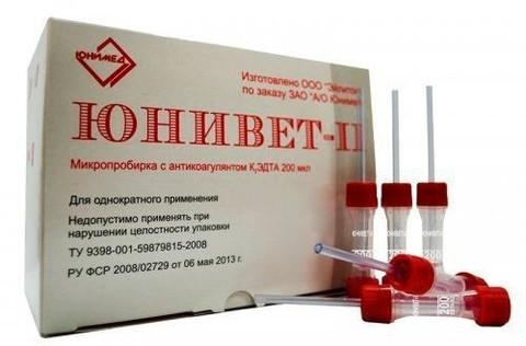 Микропробирка ЮНИВЕТ - II м с К2 ЭДТА для капиллярной крови, объем 200 мкл,100 шт/уп