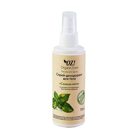 Дезодорант для тела Свежая Мята | Organic Zone