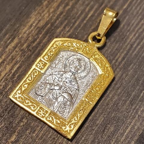 Нательная именная икона святой Валерий с позолотой медальон кулон