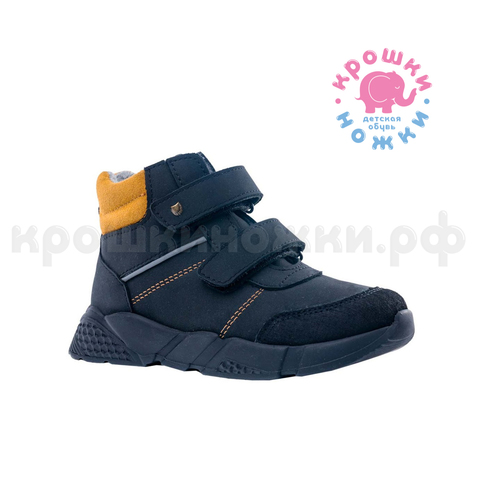 Котофей 152250-33 крошки ножки