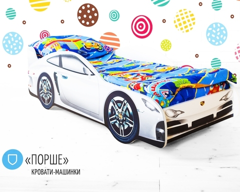Кровать-машинка ПОРШЕ