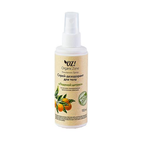 Дезодорант для тела Ледяной Цитрус | Organic Zone