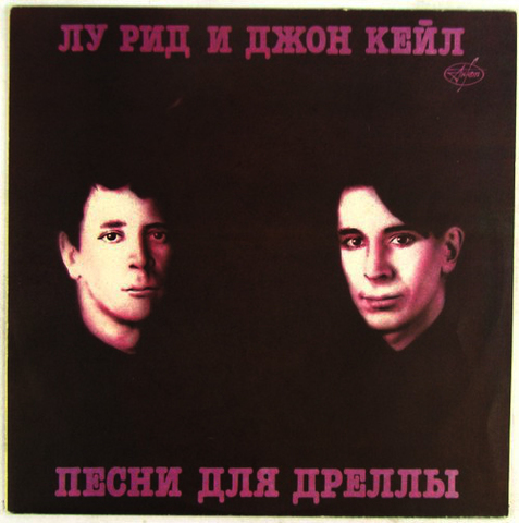 Виниловая пластинка. Lou Reed and John Cale