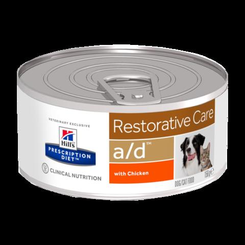 Hill's Prescription Diet A/D Консервы для собак в период выздоровления
