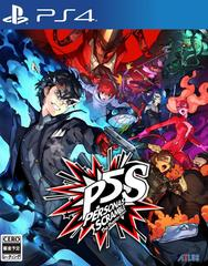 Persona 5 Strikers (PS4, русская документация)