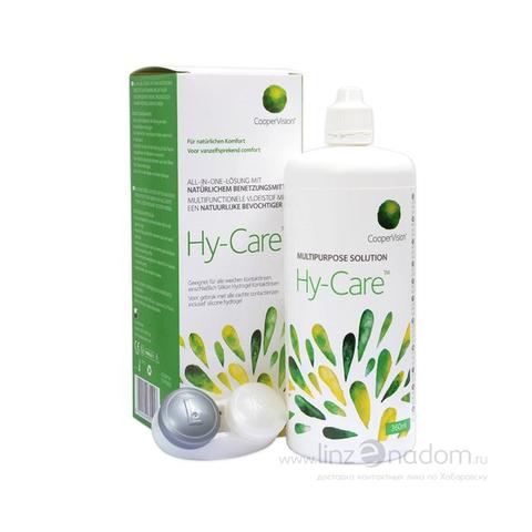 hy-care, контейнер в подарок
