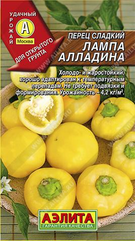 Перец сладкий Лампа Алладина тип ц/п