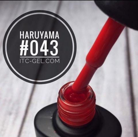 гель лак Haruyama 8мл (043)