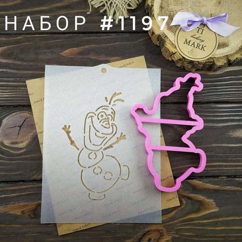 Набор №1197 - Снеговик Олаф