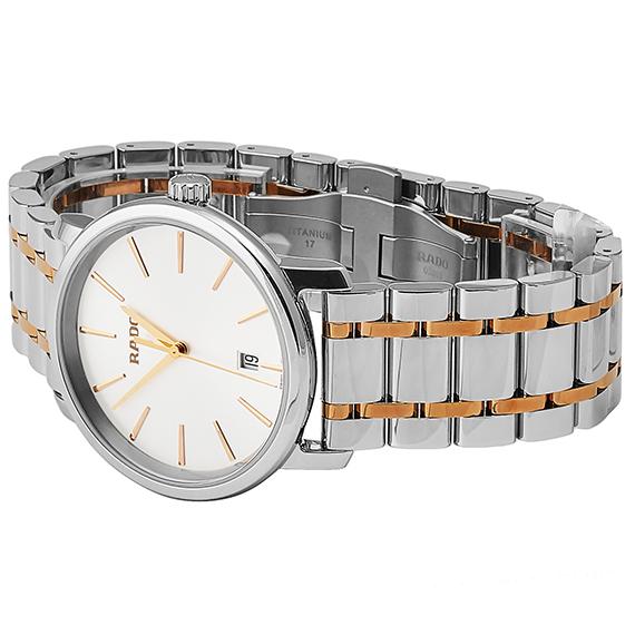 Часы наручные Rado R14078103