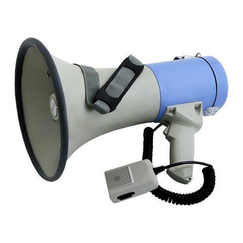 ЭМ-25 Электромегафон 25Вт (50Вт) с сигналом сирены