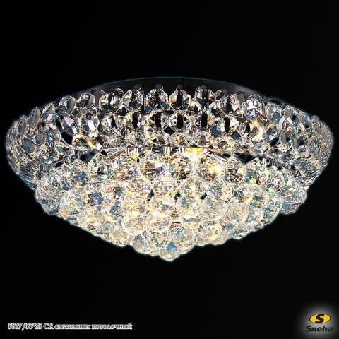 5817/55*25 CR светильник потолочный