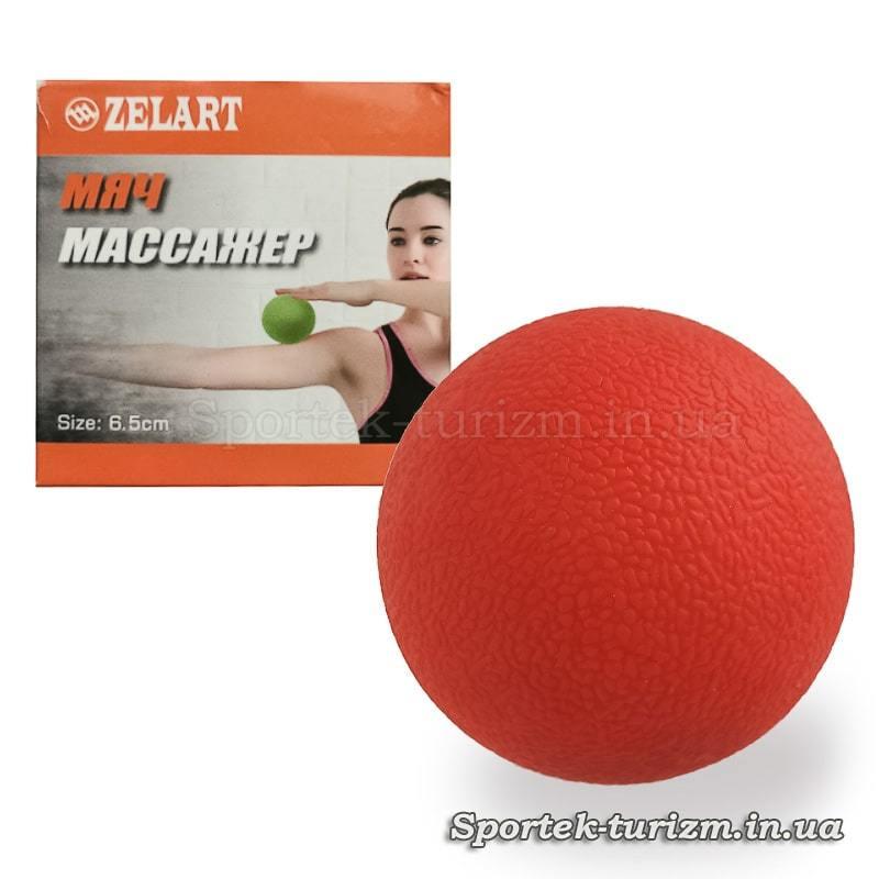 Гладкий и жесткий массажный мяч диаметром 65 мм