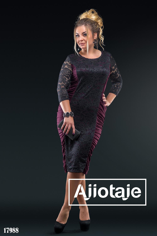 Стильное платье со вставочкой гипюра