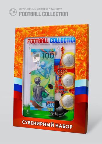 3 монеты + 100 рублей банкнота. Футбол в России 2018 на планшете в подарочной коробке