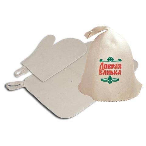Набор из 3-х предметов (шапка Добрая баня, рукавица, коврик), войлок 100%